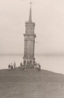 Монумент 1663 року в Комарно Фото до 1939 року