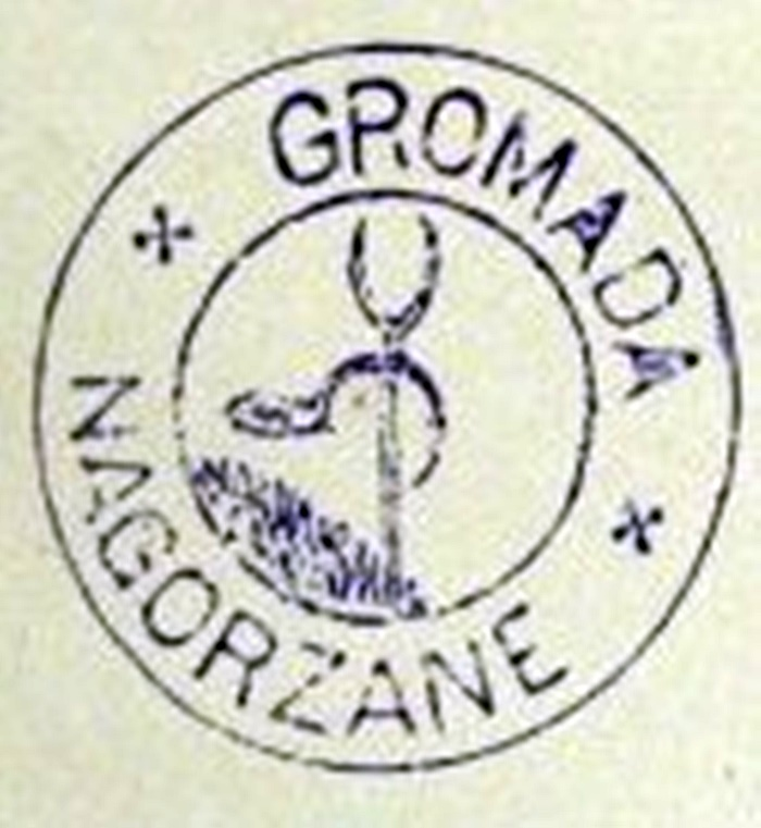 Печатка громади Нагоряни