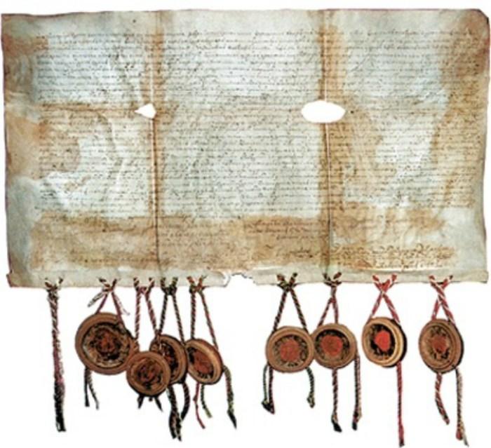 Документ Берестейської унії. Фото з blogs.korrespondent.net