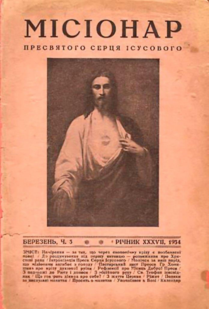 Український католицький часопис «Місіонар», 1934 р.