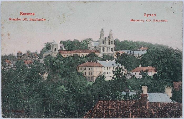 Бучацький монастир отців-василіан
