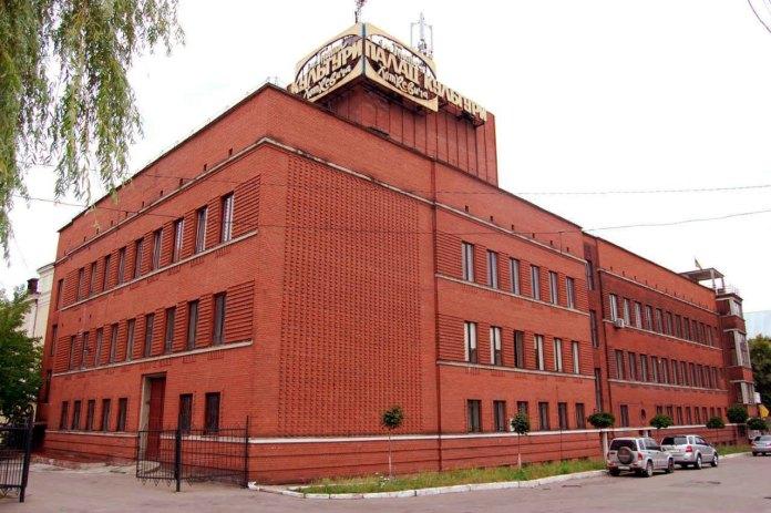Палац культури імені Гната Хоткевича у Львові