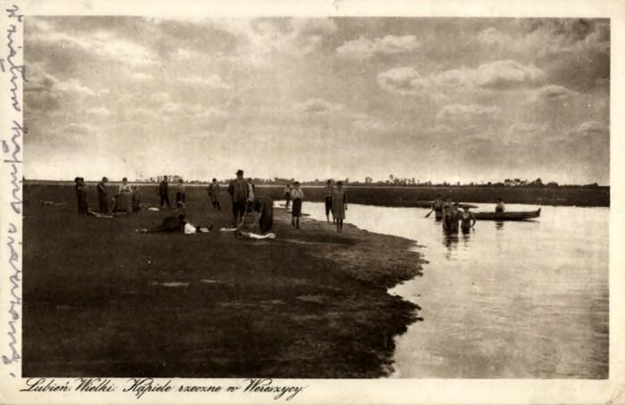 Поштівка. Купання на річці Верещиці, 1926 р.