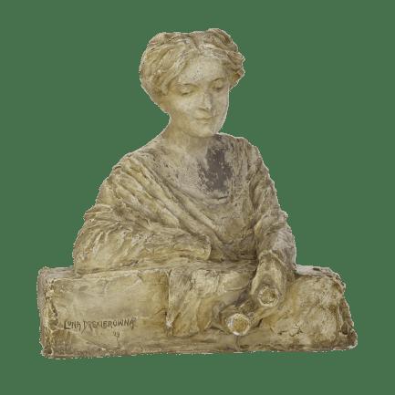 Скульптура «У полі»