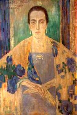 Картина «Портрет іспанки»
