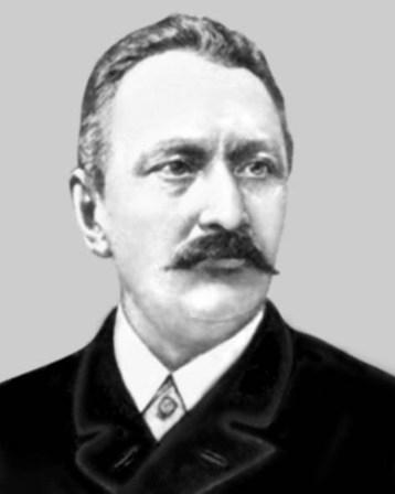 Анатоль Вахнянин