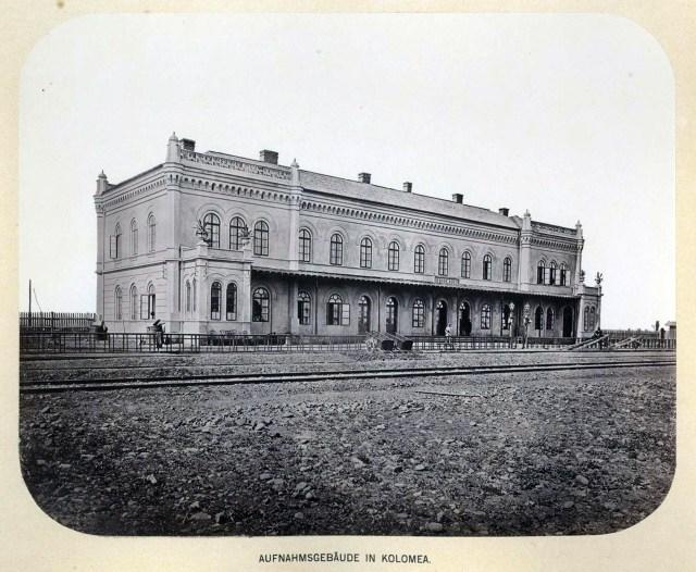 Вокзал в Коломиї (1868)