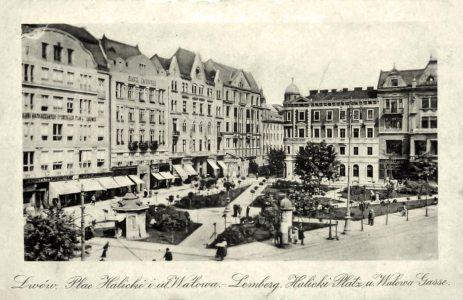 Листівка із зображенням площі Галицької та вул. Валової. 1910-ті роки