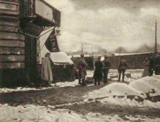 Львів, польський пост на вулиці Бема. Фото 1918 року