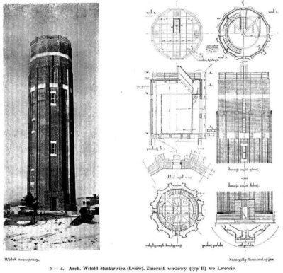 Креслення водонапірної вежі на вул. Тернопільській та її фото 1930-х років