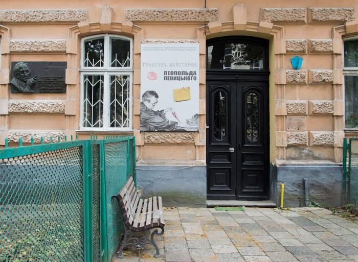 Художньо-меморіальний музей Л.Левицького. Фото: Ксенія Янко