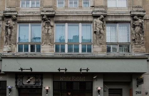 Фрагмент будівлі по вулиці Галицькій, 21. Фото: Ксенія Янко