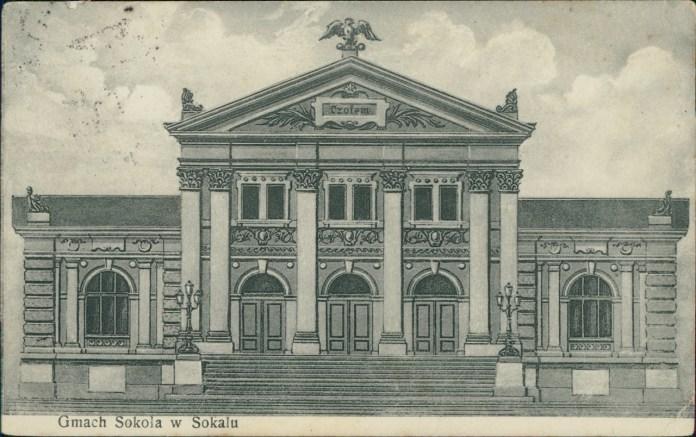 """Сокаль, будинок товариства """"Сокіл"""". Фото 1913 року"""