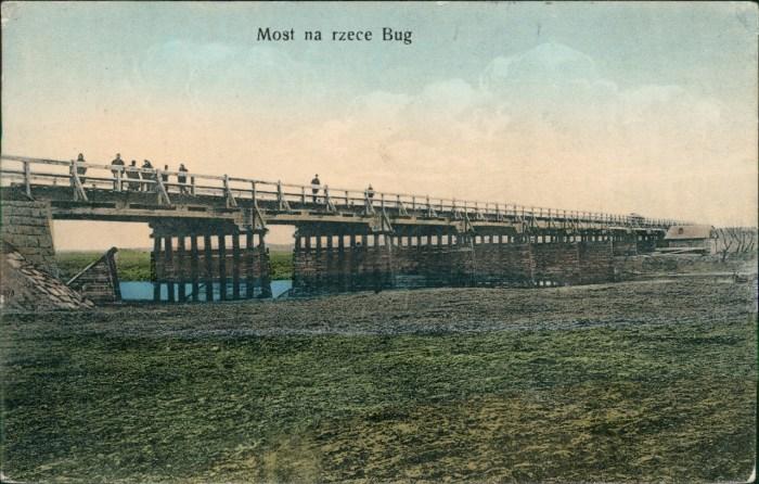 Сокаль, міст через Буг. Фото 1915 року