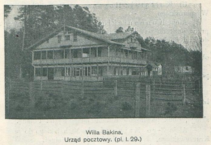 Вілла Бакіна та уряд поштовий. Фото початку 20 ст.