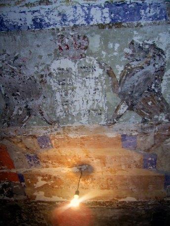 Розпис на стелі в кімнаті молитви. Підвал кам'яниці на вул. І. Франка 71. Фото http://galinfo.com.ua/