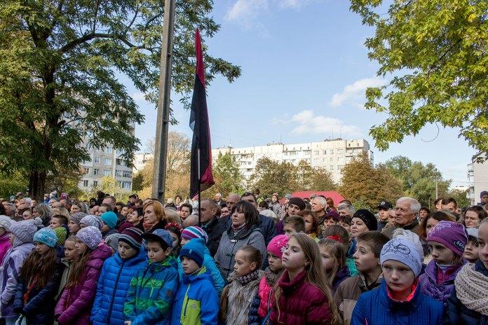 Відкриття меморіальної дошки Василю Сліпаку, 14 жовтня 2016 року