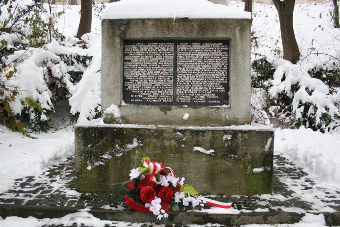Мартиролог загиблих на Вулецьких пагорбах у Львові. Фото: Анастасія Нерознак