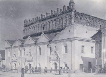 Жовківська синагога. Фото 1892-1897 рр.