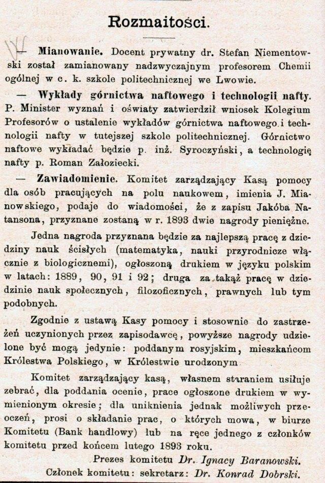 Про призначення С. Нементовського надзвичайним професором загальної хімії