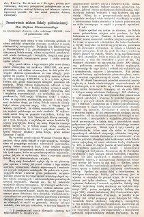 Інавгураційна промова ректора С. Д. Нементовського на 1900/1901 навчальний рік