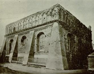 Жовківська синагога. Фото 1903 року