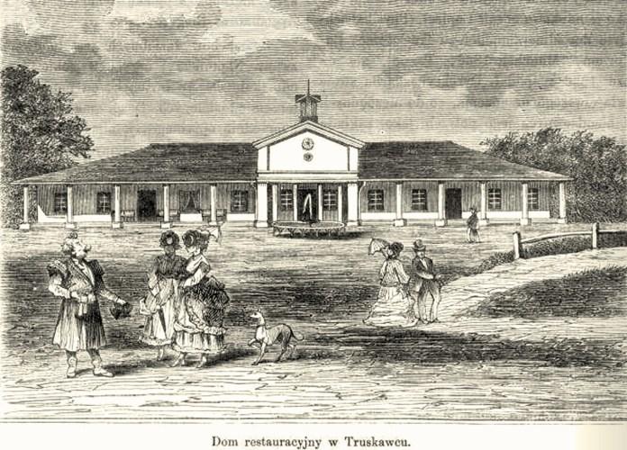 Ресторація в Трускавці, літографія 1871-1873