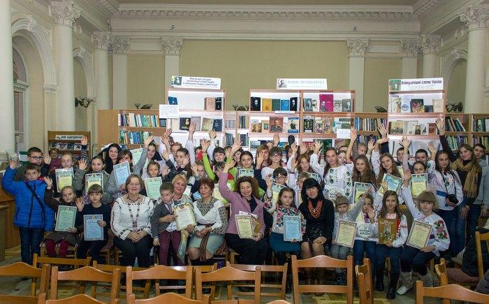 Учасники підведенням підсумків Міського дитячого арт-конкурсу «Франкові своїми руками»