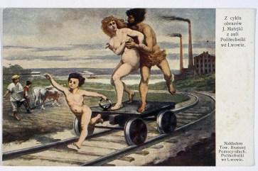Листівка 1910 року із репродукцією картини «Винахід залізної дороги»