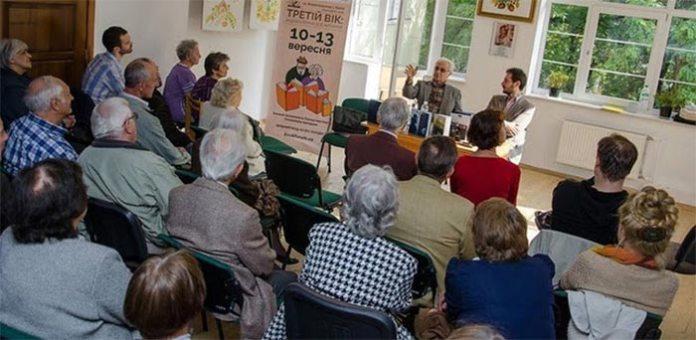 «Літературні вечорниці», або зустрічі з письменниками у бібліотеках Львова