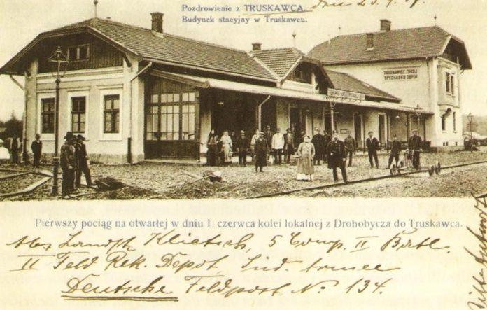 Трускавець. Відкриття залізничного вокзалу, 1 червня 1912 року.