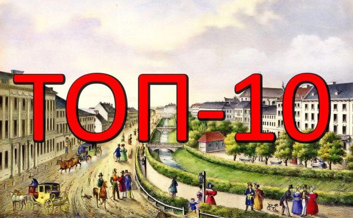 """Топ-10 публікацій """"Фотографій старого Львова"""" у 2016 році"""