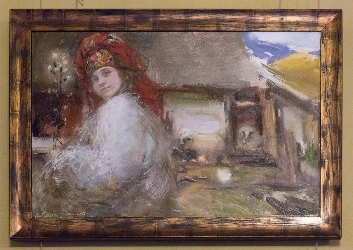 """Катерина Білетіна, """"Мольфарка"""""""