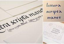 LITTERA SCRIPTA MANET – «Написане залишається»