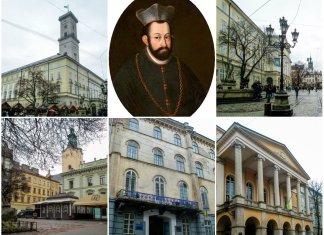 Театральні місця та споруди Львова від початку зародження і до кінця XIX століття