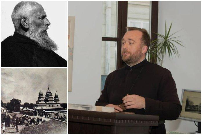 Музею народної архітектури та побуту у Львові присвоїли ім'я Климентія Шептицького