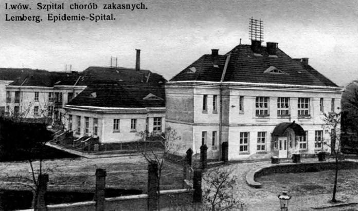 Львівська обласна інфекційна клінічна лікарня, фото приблизно 1912-1914 рр.
