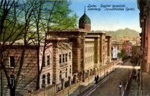 ЄврейськЄврейський шпиталь, 1920-ті рр.ий шпиталь, 1920-ті рр.