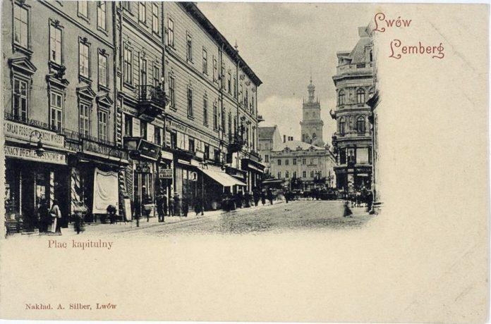 Площа Катедральна, поч. ХХ ст.