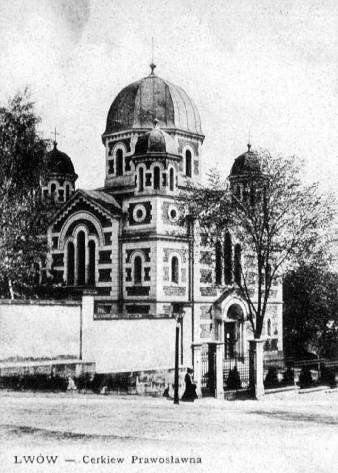 Церква Св. Георгія у Львові, поч. ХХ ст.