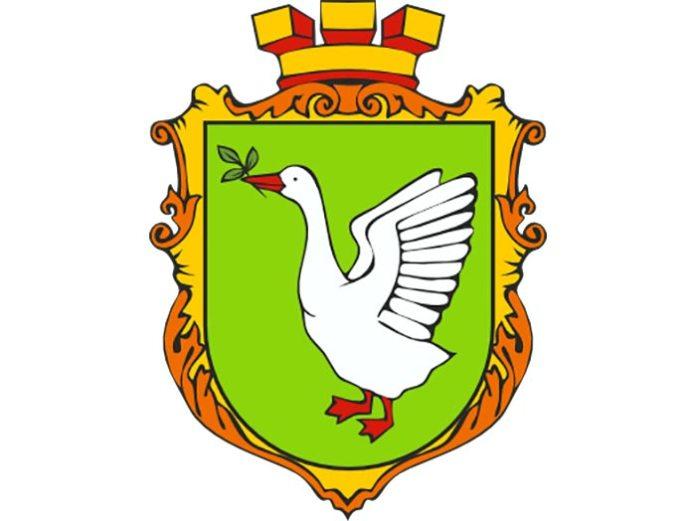 Герб міста-курорту Трускавець, затверджений у 1992 році