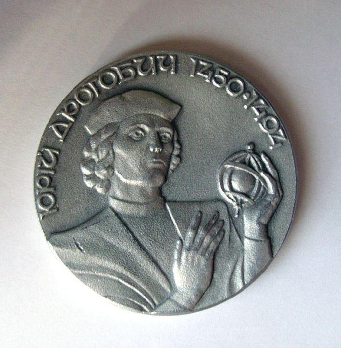 """Пам'ятна медаль з нагоди ювілею виходу """"Прогностичної оцінки"""". Фото з https://uk.wikipedia.org"""