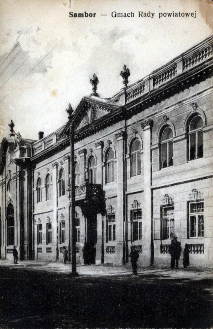 Будівля повітової ради, 1923 р.