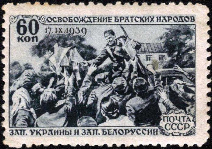 Радянська поштова марка, що ідеалізує події 17 вересня 1939 року на Західній Україні