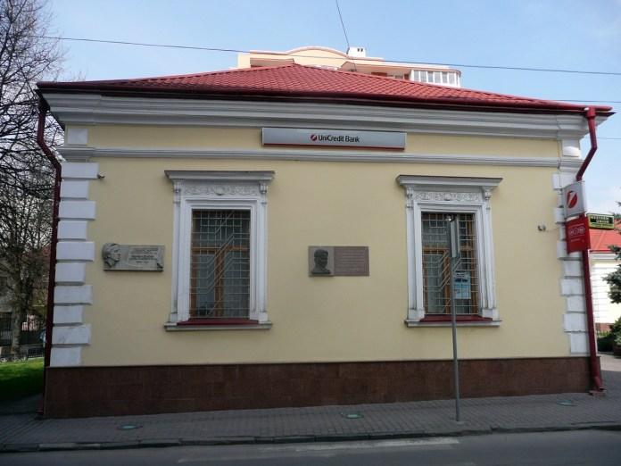 Будинок у Тернополі, де містилася «Руська бурса імени Степана Качали»