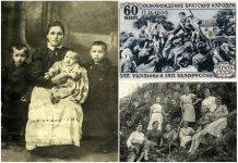 Трагедія кількох поколінь, або правда про братський народ