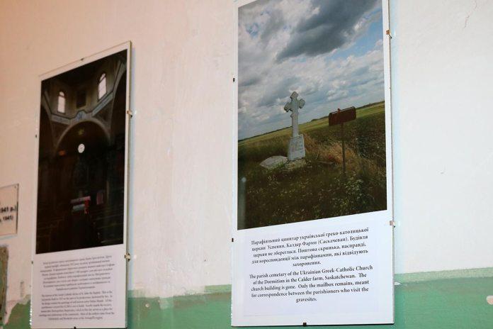 """Відкриття виставки фотографій """"Церкви та цвинтарі Західної Канади"""""""