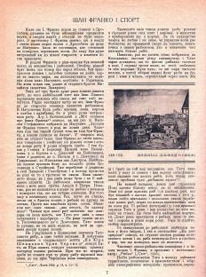 """Журнал """"Світ"""". Львів, 25 квітня 1927 р."""