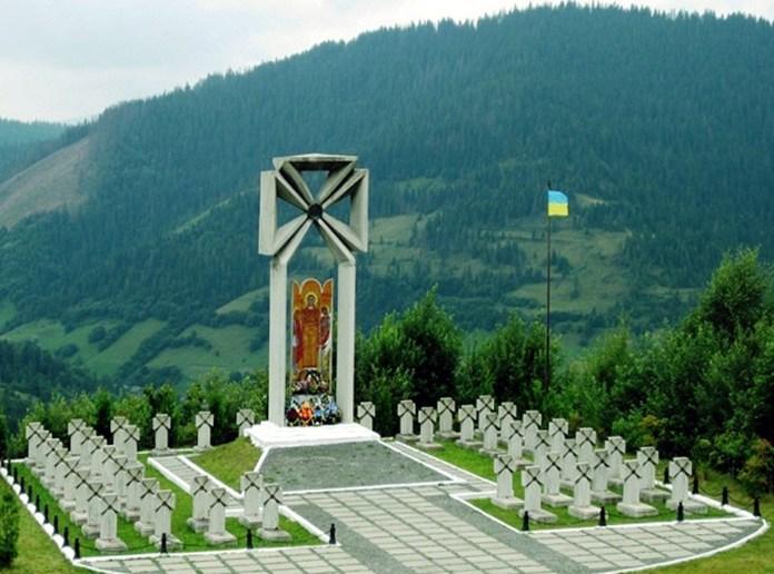 Меморіал на горі Маківці