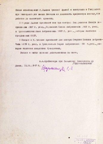 Автобіографія Соломії Крушельницької